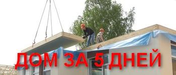 http://home-64.ru/public